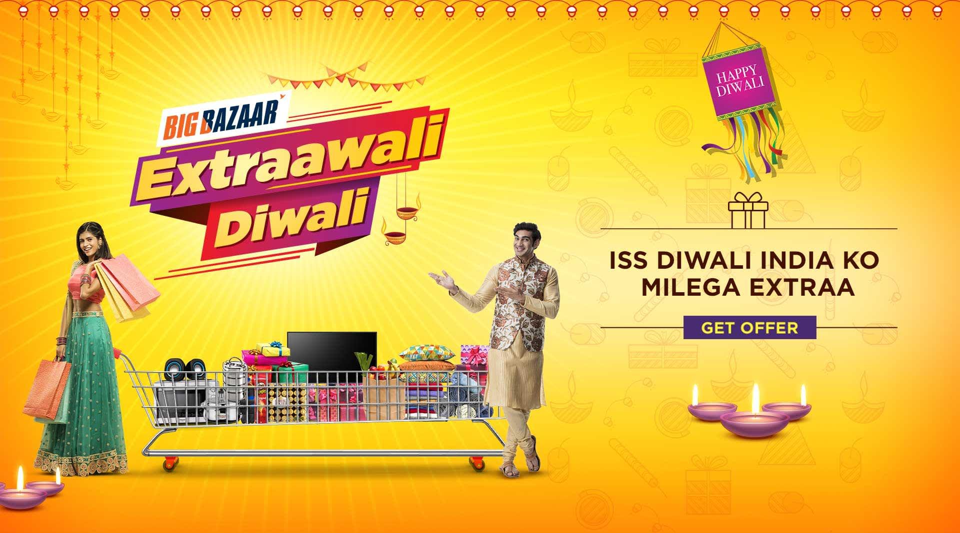 Diwali Campaign - Big Bazar Diwali Banner