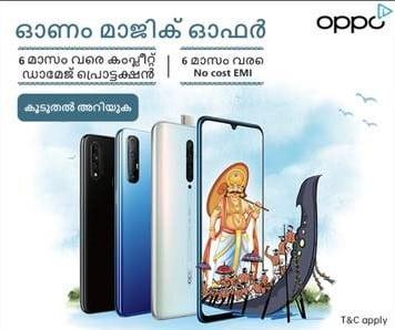 Oppo-Onam-Indian-Festive-Season-Banner